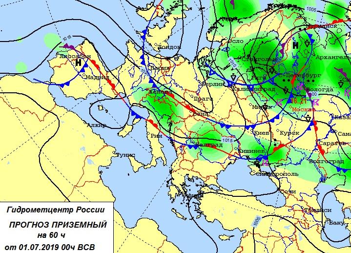 http://ecomos.ru/nowosti/new01.07.19_1.jpg