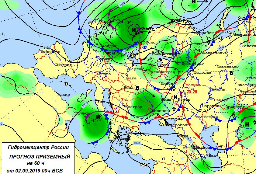 http://ecomos.ru/nowosti/new02.09.19_1.jpg