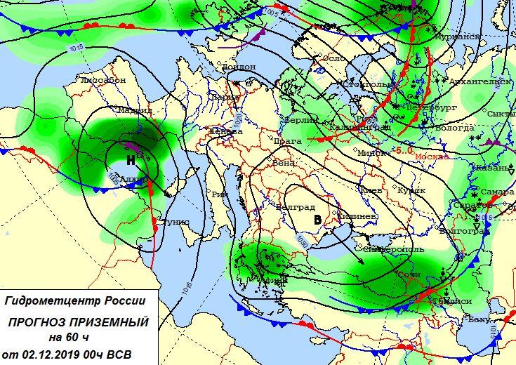 http://ecomos.ru/nowosti/new02.12.19_1.jpg