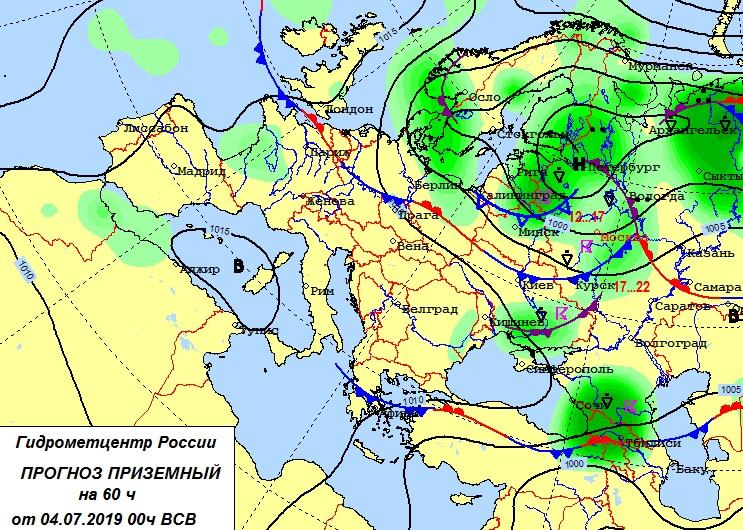 http://ecomos.ru/nowosti/new04.07.19_1.jpg
