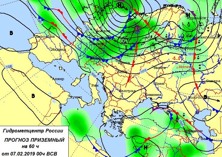 http://ecomos.ru/nowosti/new07.02.19_1.jpg