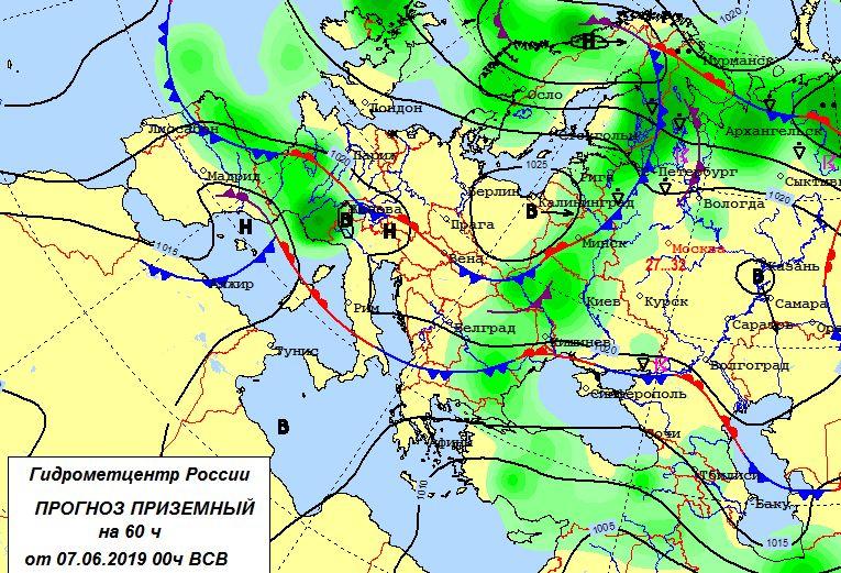 http://ecomos.ru/nowosti/new07.06.19_3.jpg