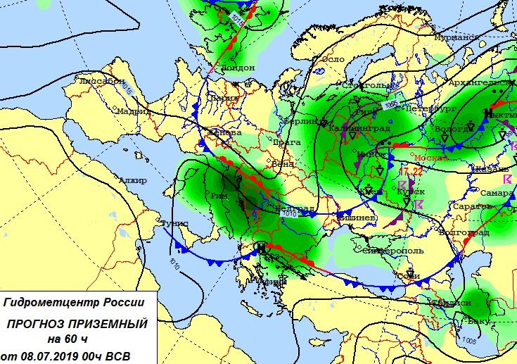 http://ecomos.ru/nowosti/new08.07.19_1.jpg