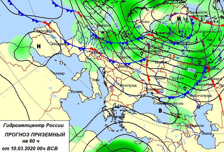 http://ecomos.ru/nowosti/new10.03.20_2.jpg