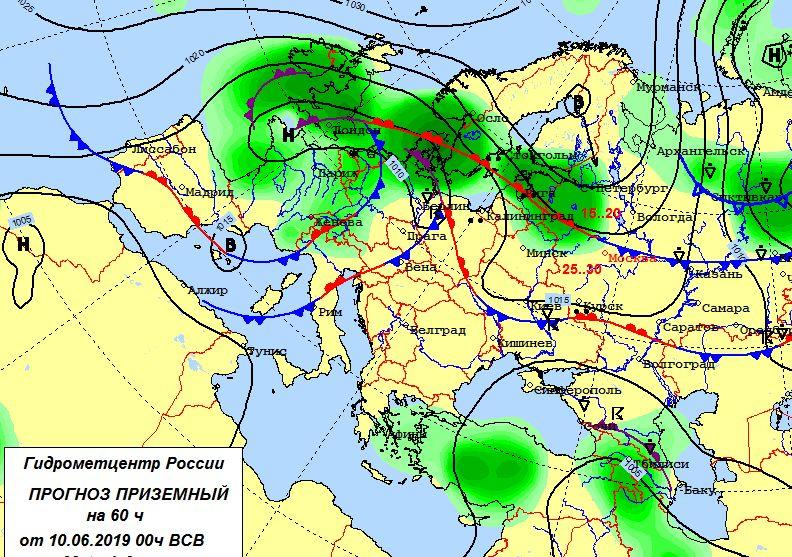 http://ecomos.ru/nowosti/new10.06.19_1.jpg