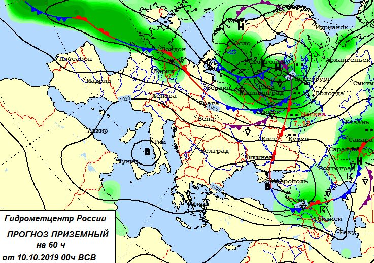 http://ecomos.ru/nowosti/new10.10.19_1.jpg