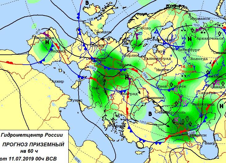 http://ecomos.ru/nowosti/new11.07.19_1.jpg