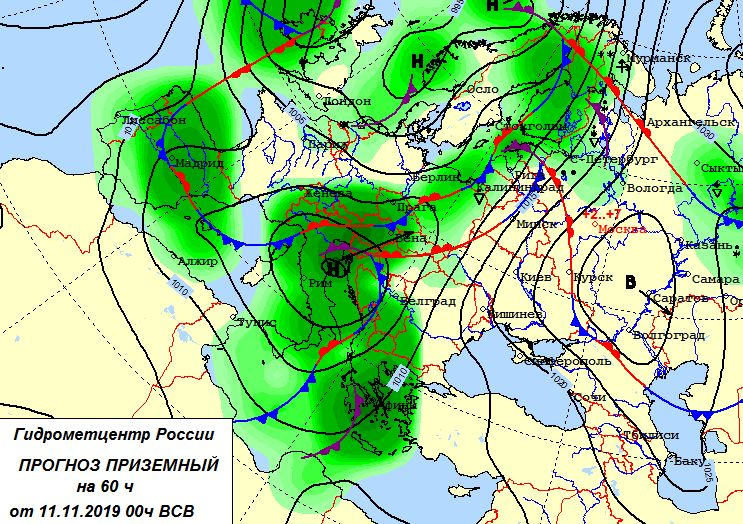 http://ecomos.ru/nowosti/new11.11.19_1.jpg