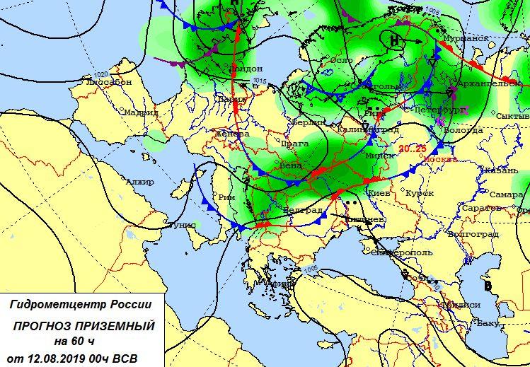 http://ecomos.ru/nowosti/new12.08.19_1.jpg