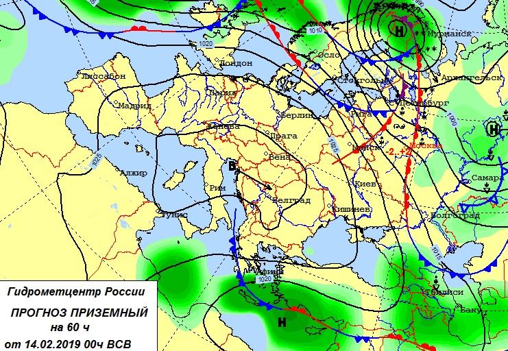 http://ecomos.ru/nowosti/new14.02.19_1.jpg