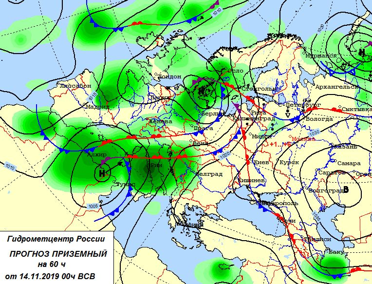 http://ecomos.ru/nowosti/new14.11.19_1.jpg