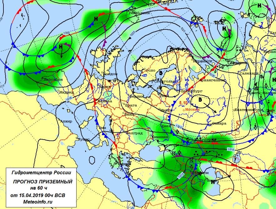 http://ecomos.ru/nowosti/new15.04.19_18.jpg