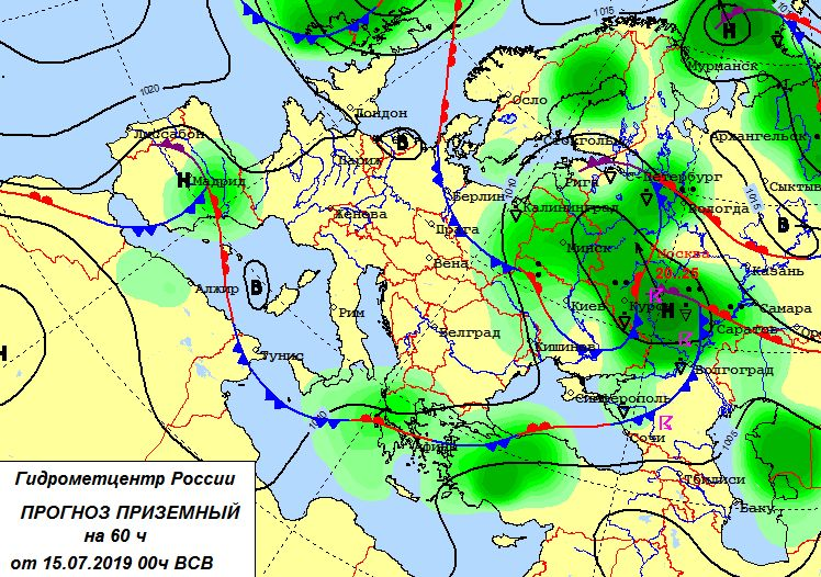 http://ecomos.ru/nowosti/new15.07.19_1.jpg