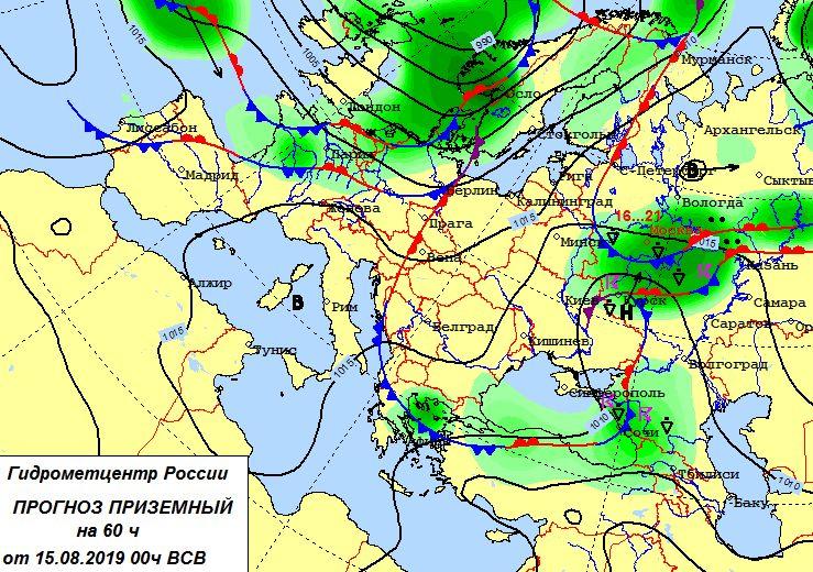 http://ecomos.ru/nowosti/new15.08.19_1.jpg