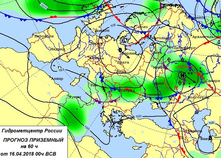 http://ecomos.ru/nowosti/new16.04.18_1.jpg
