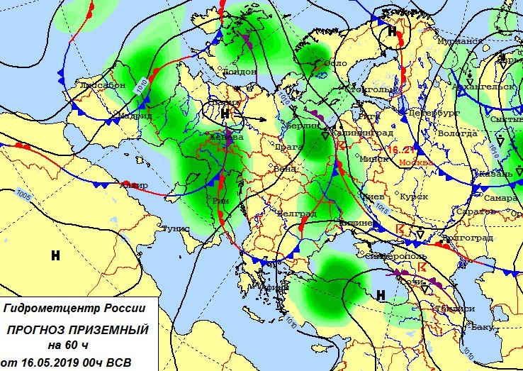 http://ecomos.ru/nowosti/new16.05.19_2.jpg