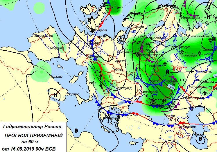 http://ecomos.ru/nowosti/new16.09.19_1.jpg