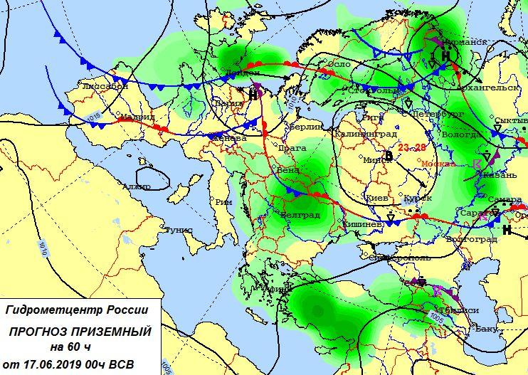 http://ecomos.ru/nowosti/new17.06.19_1.jpg