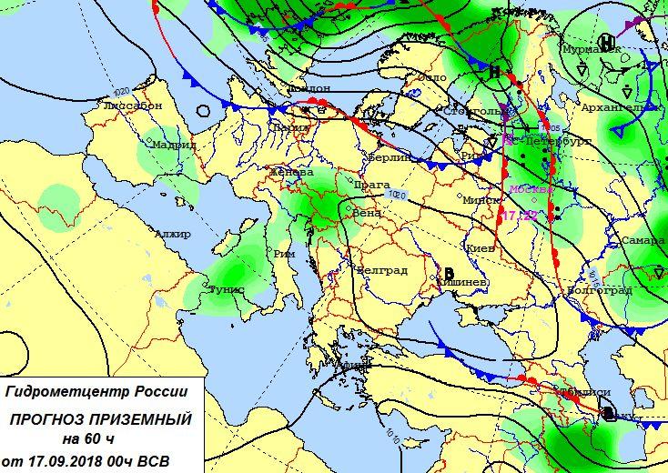 http://ecomos.ru/nowosti/new17.09.18_1.jpg