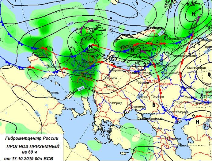 http://ecomos.ru/nowosti/new17.10.19_2.jpg
