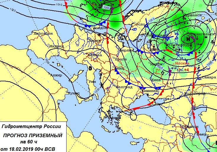 http://ecomos.ru/nowosti/new18.02.19_1.jpg