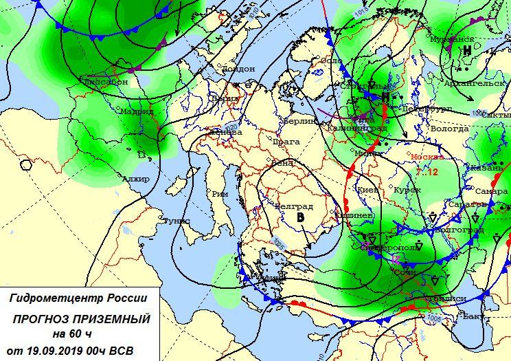 http://ecomos.ru/nowosti/new19.09.19_1.jpg