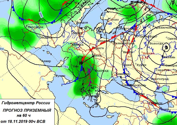 http://ecomos.ru/nowosti/new19.11.19_1.jpg