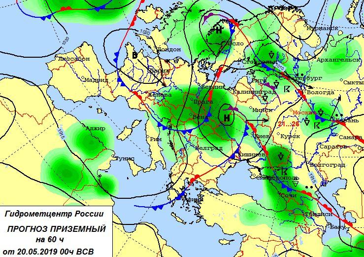 http://ecomos.ru/nowosti/new20.05.19_1.jpg