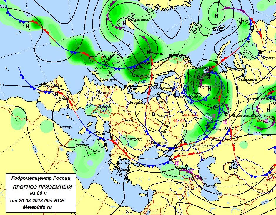 http://ecomos.ru/nowosti/new20.08.18_1.jpg