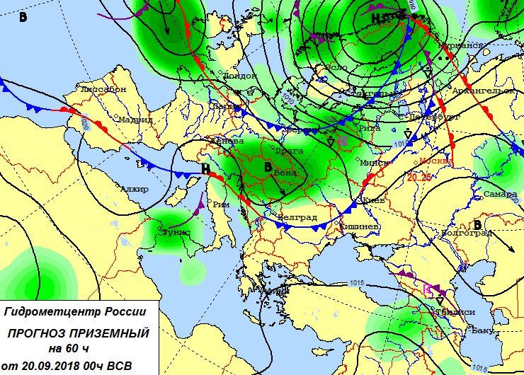 http://ecomos.ru/nowosti/new20.09.18_2.jpg