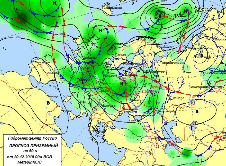 http://ecomos.ru/nowosti/new20.12.18_1.jpg