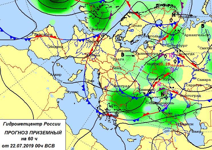 http://ecomos.ru/nowosti/new22.07.19_1.jpg