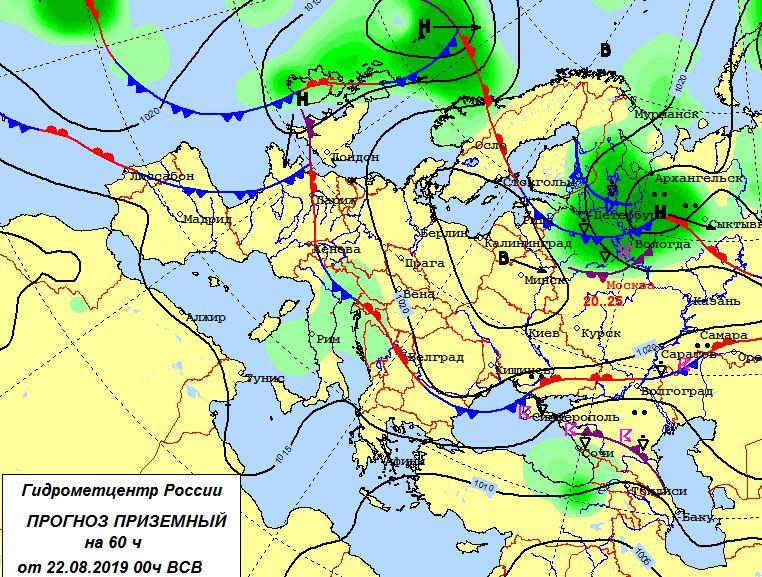 http://ecomos.ru/nowosti/new22.08.19_1.jpg