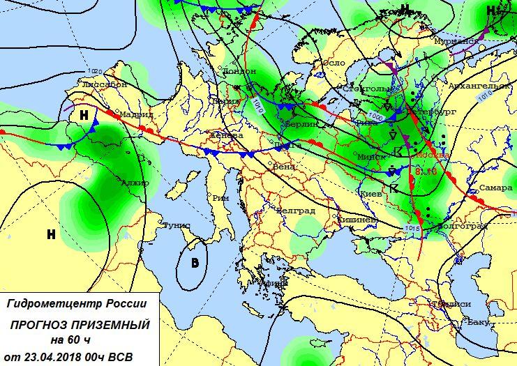 http://ecomos.ru/nowosti/new23.04.18_1.jpg