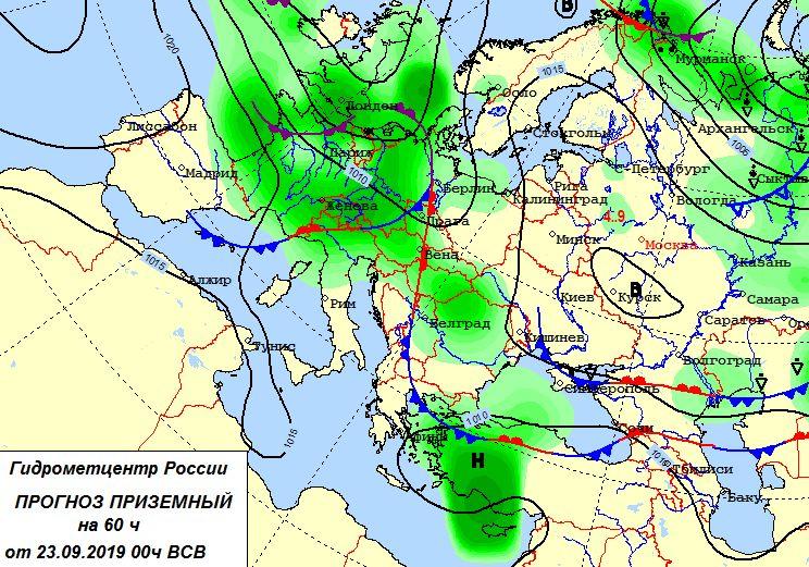 http://ecomos.ru/nowosti/new23.09.19_1.jpg