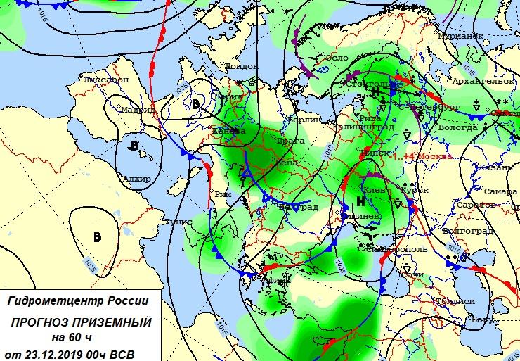 http://ecomos.ru/nowosti/new23.12.19_1_1.jpg