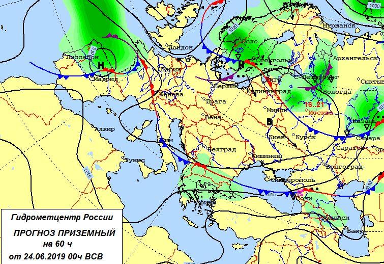 http://ecomos.ru/nowosti/new24.06.19_1.jpg