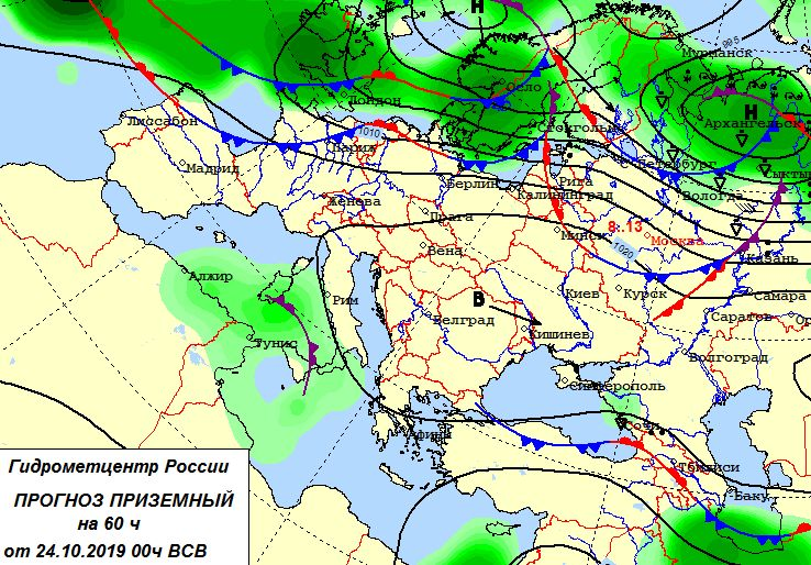 http://ecomos.ru/nowosti/new24.10.19_2.jpg