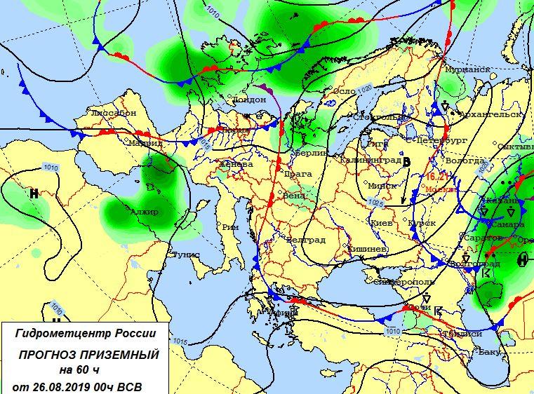 http://ecomos.ru/nowosti/new26.08.19_1.jpg