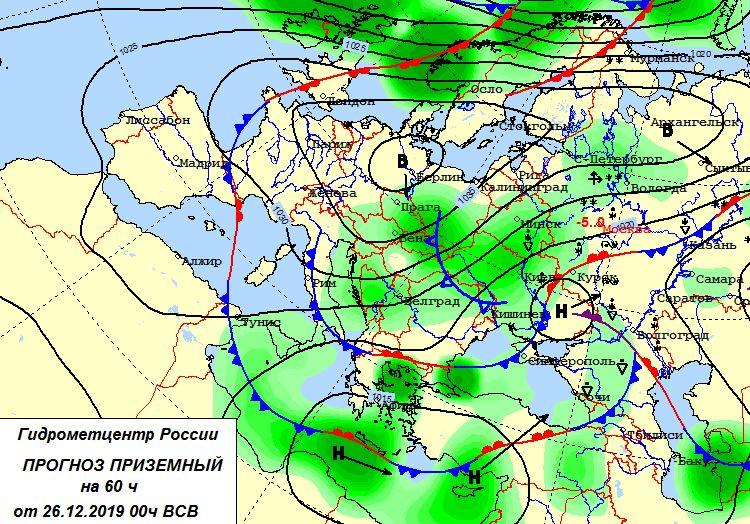 http://ecomos.ru/nowosti/new26.12.19_1.jpg