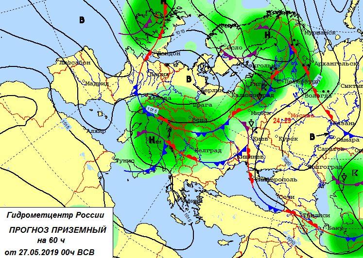 http://ecomos.ru/nowosti/new27.05.19_1.jpg