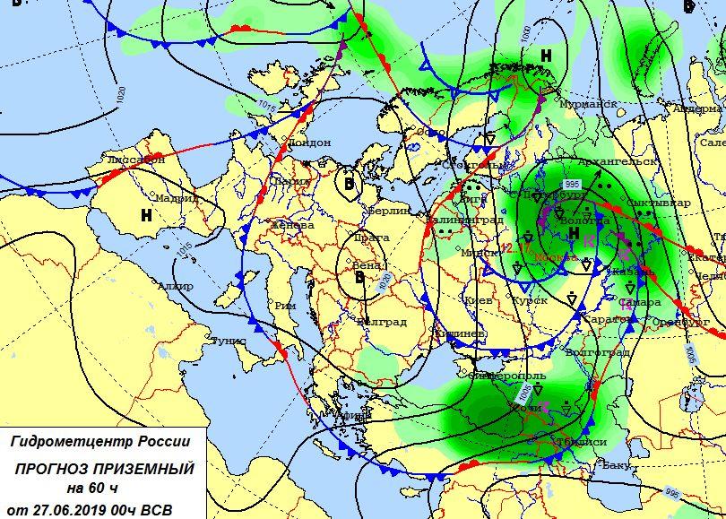 http://ecomos.ru/nowosti/new27.06.19_1.jpg