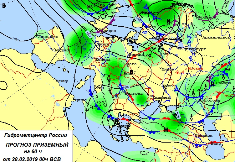http://ecomos.ru/nowosti/new28.02.19_1.jpg