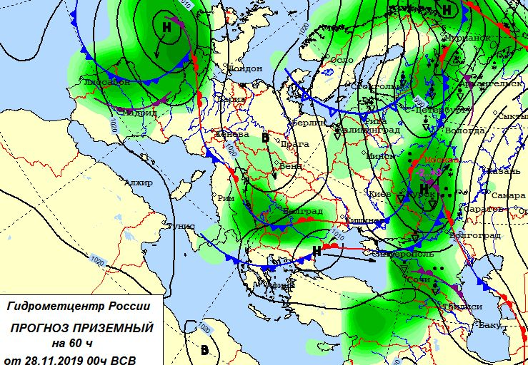 http://ecomos.ru/nowosti/new28.11.19_2.jpg