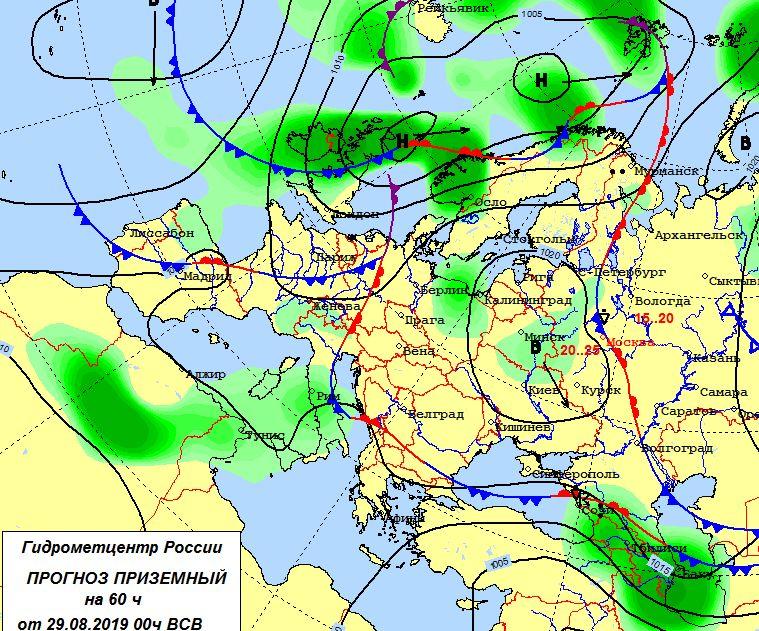 http://ecomos.ru/nowosti/new29.08.19_1.jpg