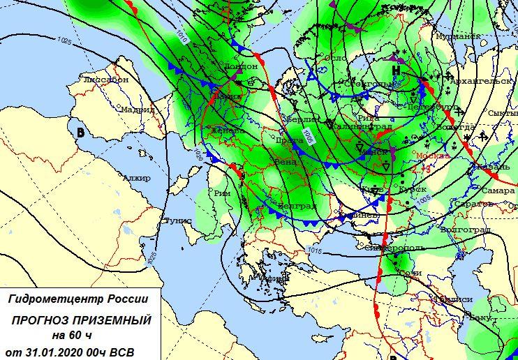 http://ecomos.ru/nowosti/new31.01.20_1.jpg